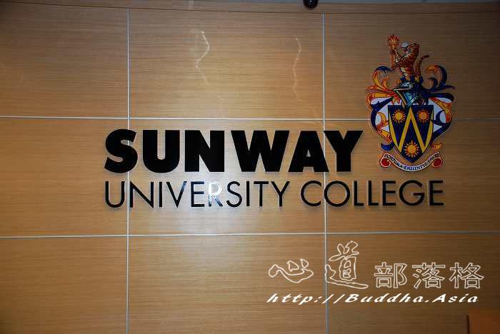 2b觀音薈供在Sunway大學的禮堂舉辦(1) copy