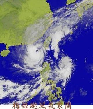 梅姬颱風氣象圖