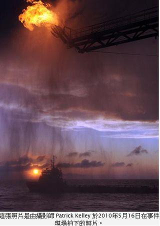 墨西哥灣油輪爆裂
