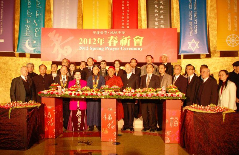 2012跨宗教春祈會 (24)