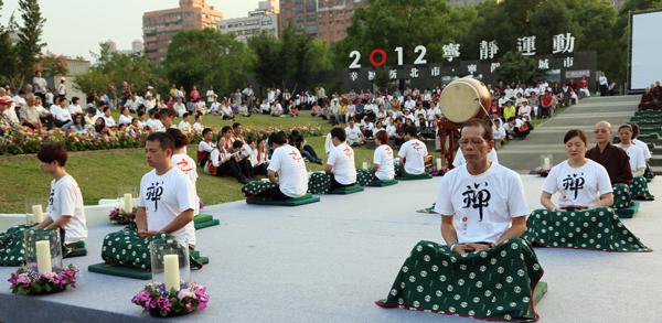 心道法師;2012寧靜運動