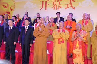 靈鷲山 心道法師 第二屆中華佛教宗風論壇